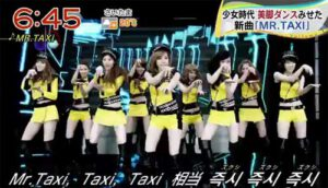 Mr. Taxi - Girl Generation SNSD