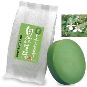 สบู่เต้าหู้โมริตะ สีเขียว green tofu-moritaya