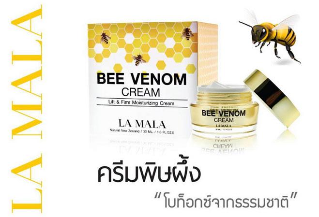 lamala ครีมพิษผึ้ง อันตรายไหม Pantip รีวิว