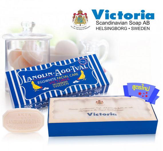 สบู่ไข่ขาว victoria soap รีวิว