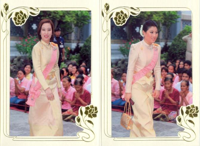 สคส พระราชทาน สมเด็จพระบรมโอรสาธิราช สยามมกุฎราชกุมาร 2557
