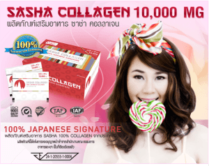 sasha_collagen10000-1