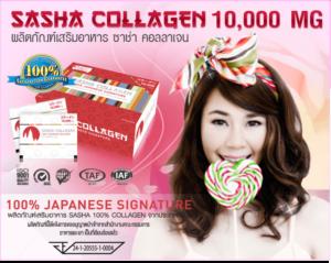 sasha_collagen10000-1