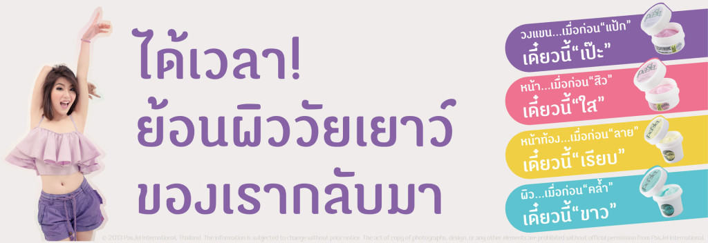 banner_allproduct