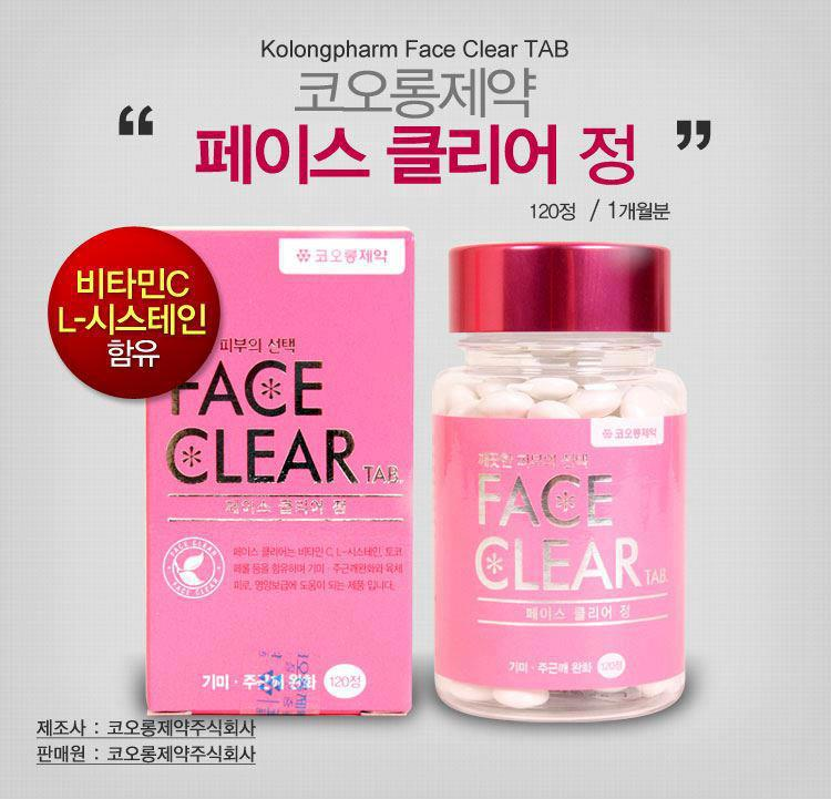 Face Clear Tab Face Me In วิตามินบำรุงผิวเกาหลี