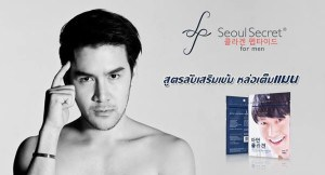 Seoul Secret Collagen Peptide for Men