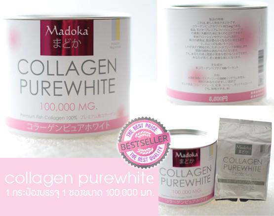 madoka collagen