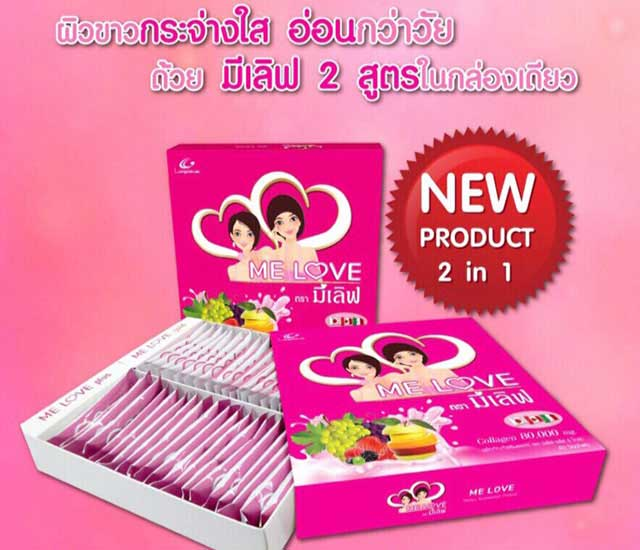 melove collagen