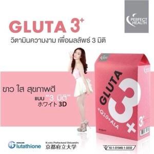 Gluta 3 plus อาหารเสริม