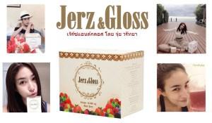 jerz gloss fish collagen