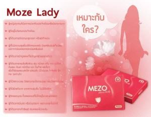 mezo moze lady