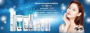 ประเทศไทย neogen