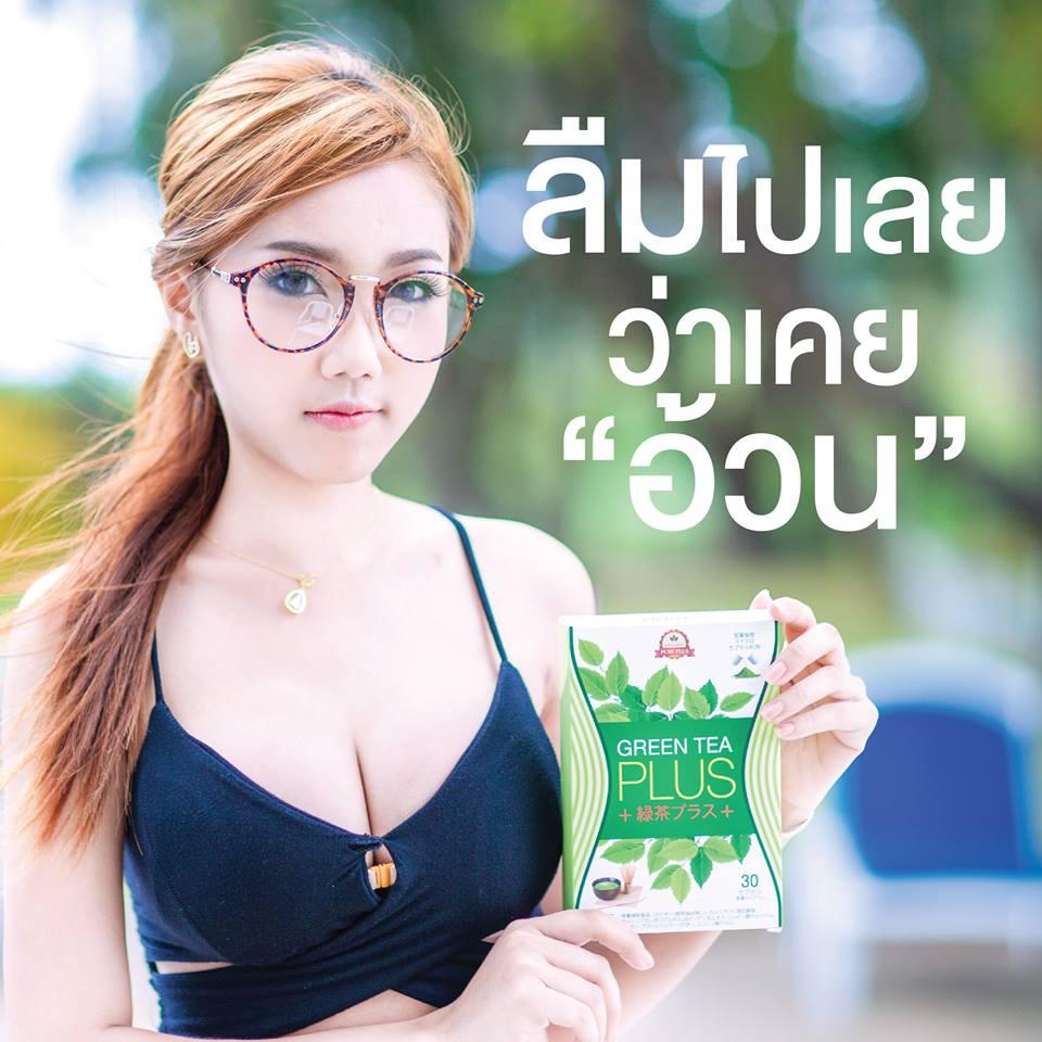 Green Teea Plus กรีนที พลัส กระชับสัดส่วน