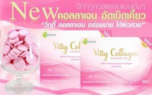 vitty collagen
