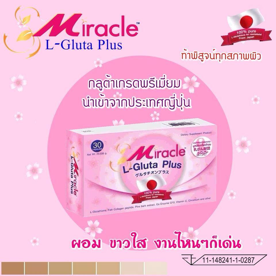 s-miracle gluta