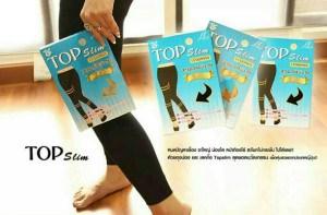 Top Slim Legging