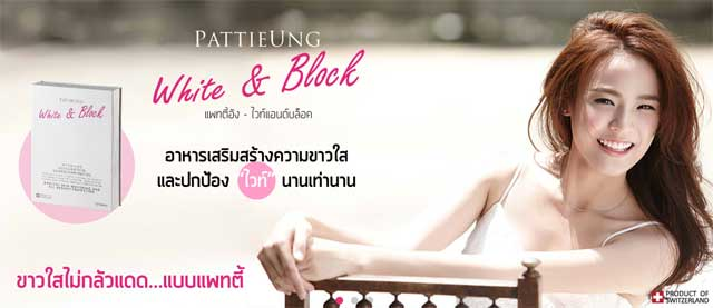 PATTIEUNG White & Block