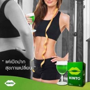 Kinto (คินโตะ) อาหารเสริมดีท๊อกซ์ detox