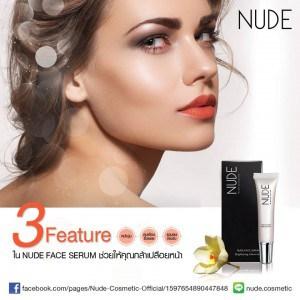 nude serum