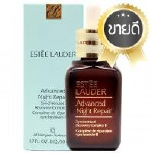 Estee Lauder Advanced Night Repair Synchronized Recovery Complex II : 50 ml.