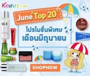 Konvy.com Special Promotion June Top 20