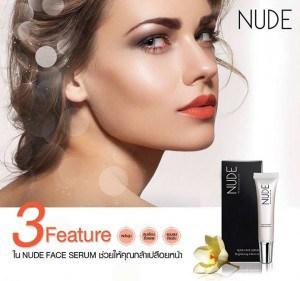 nude face serum ดีมั้ย