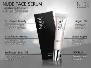 รีวิว NUDE FACE SERUM Brightening Intensive