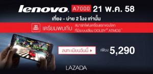 รีวิว LenovoA7000 ราคา pantip เปิดจอง