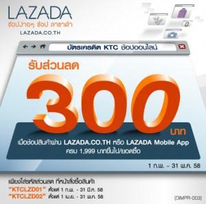 Shop Online @ LAZADA