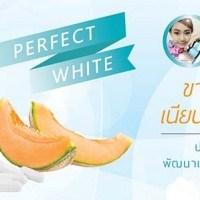 derma_blanc gluta celeb รีวิว pantip ราคา