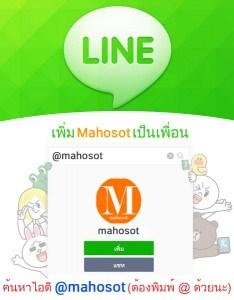 add-line3