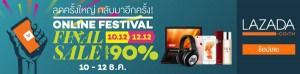 Online-Fest-12