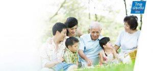 """ประกันชีวิตผู้สูงอายุ ของไทยประกันชีวิต จะมีชื่อว่า """"บุพการีที่รัก"""""""