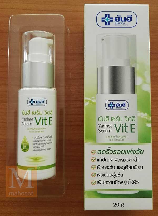yanhee-vit-e-serum