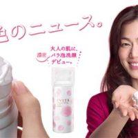 Kanebo Evita Beauty Whip Soap โฟมล้างหน้ากุหลาบ