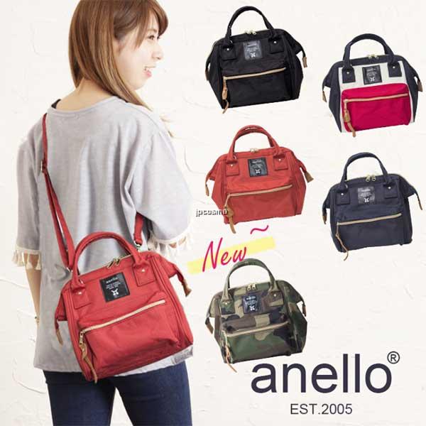 กระเป๋าแฟชั่น anello bag