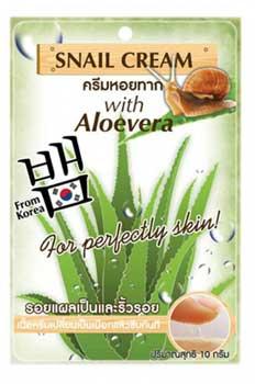 Fuji Cream Snail Cream With Aloevera