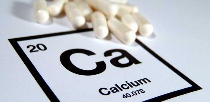 อาหาร calcium แคลเซียม ยี่ห้อไหนดี