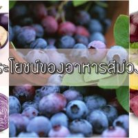 purple-vegetable