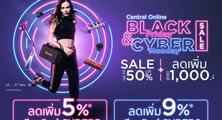 Central Online Black Friday 2018