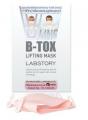สายรัดซิลิโคนกระชับหน้าเรียว LABSTORY V-Line B-Tox Lifting Mask