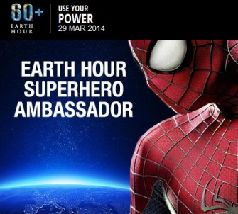 ปิดไฟให้โลกพัก Earth Hour 2014
